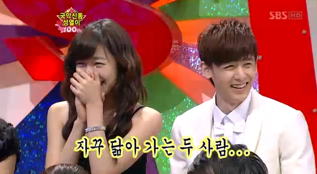 goo hara and junhyung dating 2012 electoral votes