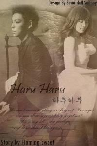 request_haru_haru