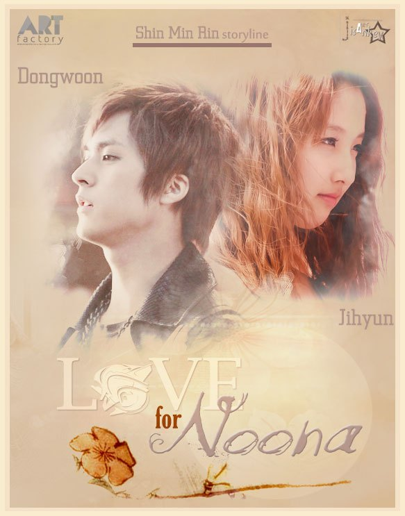 love-for-noona