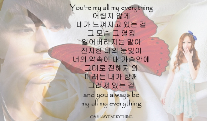 my all my everything copy